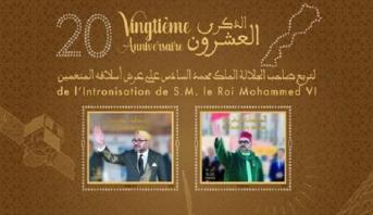 بريد المغرب يصدر طابعين بريديين تخليدا للذكرى الـ20 لعيد العرش