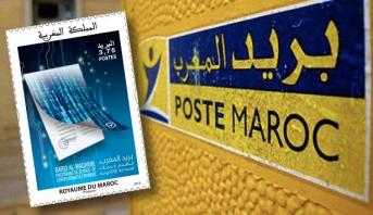 Philatélie : découvrez le nouveau timbre-poste de Barid Al-Maghrib