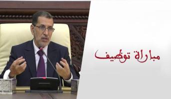 رئيس الحكومة: تأجيل تسوية الترقيات ومباريات التوظيف