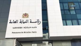 رئيس النيابة العامة يدعو إلى اعتماد شهادة الملكية المعالجة بطريقة إلكترونية على النحو الذي نظمه المرسوم المتعلق بها