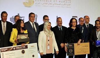 إطلاق النسخة السادسة للجائزة الوطنية الكبرى للصحافة الفلاحية والقروية 2019