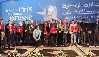 تمديد آجال الترشيح للجائزة الوطنية الكبرى للصحافة
