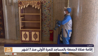 بروتوكول إعادة فتح المساجد بالمغرب .. الإجراءات التنظيمية ضد كوفيد 19