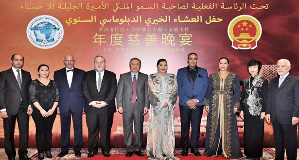La Princesse Lalla Hasnaa préside à Rabat le dîner de Gala diplomatique annuel de bienfaisance