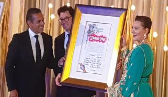 """مدينة لوس أنجلس تعلن الـ 19 نونبر """"يوم المغرب"""" اعترافا بالالتزام الملكي من أجل التسامح والسلام"""