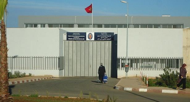إدارة السجن المحلي رأس الماء بفاس تنفي تعرض سجين معتقل في قضايا الإرهاب للإهانة والتهديد بالضرب