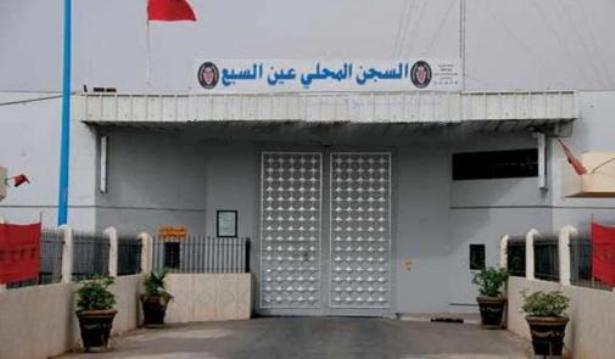 L'administration de la prison locale de Ain Sbaa 1 dément les allégations sur l'agression d'un détenu