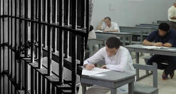 779 مترشحا ومترشحة من نزلاء المؤسسات السجنية يجتازون الامتحان الوطني للبكالوريا 2019