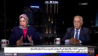 من القاهرة > دور المغرب في حفظ السلم والأمن الإفريقي وحل النزاعات