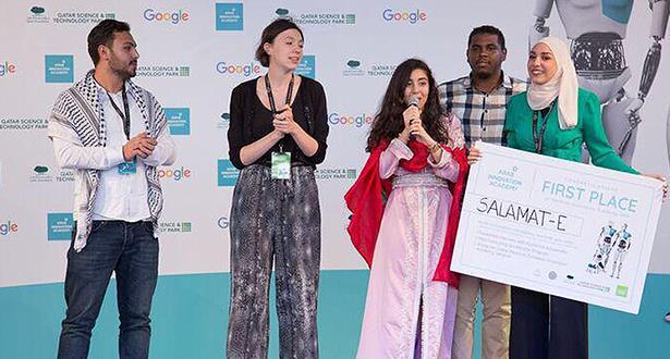 قطر تعلن عن فتح باب التسجيل في النسخة الثالثة للأكاديمية العربية للابتكار
