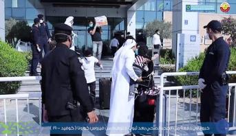 """قطر ..فك الحجر الصحي عن أول دفعة من 121 مواطنا تأكد خلوهم من """"كورونا"""""""