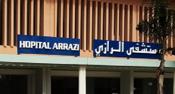 Vidéo diffusée : la mise au point du Centre hospitalier Ar-Razi