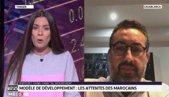 Questions ÉCO > Nouveau modèle de développement: le think-tank Al Mountada contribue à la réflexion