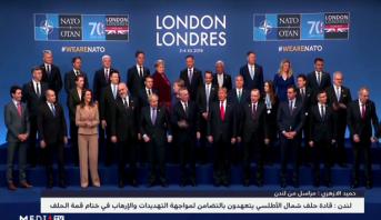 مراسل ميدي1 يقدم الحصيلة الختامية لقمة قادة حلف شمال الأطلسي المنعقدة بلندن