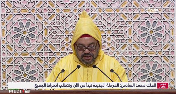 الملك محمد السادس : المغرب يتوفر على قطاع بنكي يتوفر على القوة والدينامية والمهنية