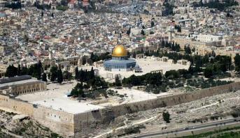 """الأردن يحذر من """"تداعيات خطرة"""" لأي اعتراف بالقدس عاصمة لإسرائيل"""