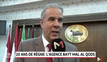 "20 ans de règne: bilan des actions de l'agence ""Bayt Mal Al Qods"""