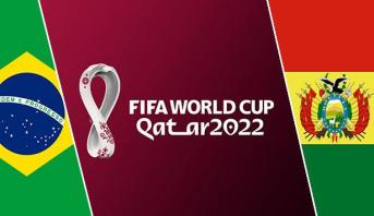 مونديال 2022 .. البرازيل تدخل غمار التصفيات في 9 أكتوبر المقبل