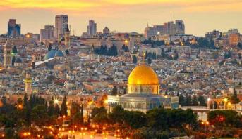 تدريس مقرر القدس في المؤسسات التعليمية محور اجتماع تنسيقي بالرباط