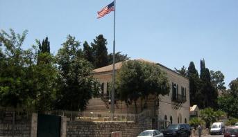 القنصلية الأمريكية في القدس المحتلة تصدر تعليمات أمنية لموظفيها