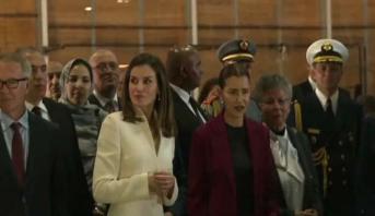 La Reine Dona Letizia d'Espagne et la Princesse Lalla Meryem visitent l'École de la Seconde chance à Salé