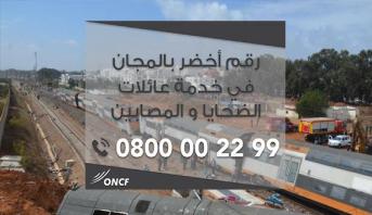 حادث القطار .. رقم أخضر بالمجان رهن إشارة عائلات الضحايا والمصابين