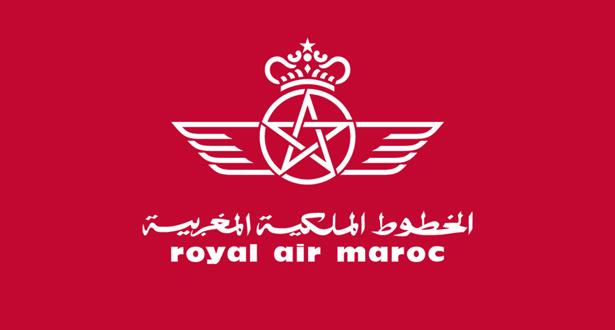 بلاغ للخطوط الملكية المغربية حول صور مخلة بالحياء التقطت من داخل إحدى طائراتها