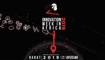 """الرباط .. تنظيم """"أسبوع الابتكار في إفريقيا''"""