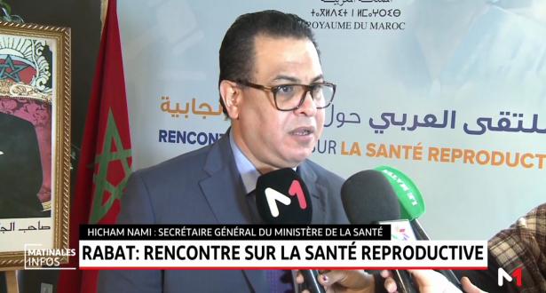 Rabat: rencontre sur la santé reproductive