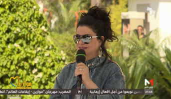 مهرجان موازين 2017 : Mawazine l'émission 2017: حوار مع لطيفة رأفت