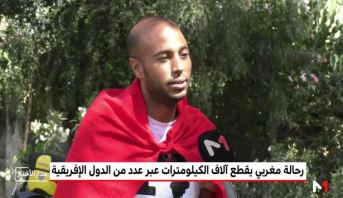 ياسين غلام .. رحالة مغربي يقطع آلاف الكيلومترات عبر افريقيا على متن دراجة هوائية