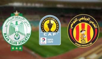 وسائل إعلام تونسية تؤكد تغيير ملعب السوبر الافريقي وإدارة الترجي تهدد بالتصعيد