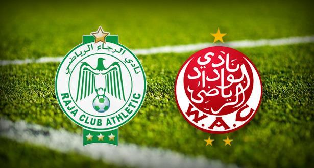 تأجيل المباراة الاستعراضية بين الرجاء والوداد في الإمارات