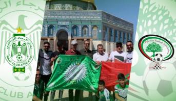 جماهير هلال القدس ترتدي أقمصة الرجاء، واتحاد الكرة : فلسطين تتزين لاحتضان الرجاء