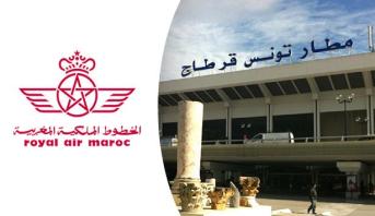 Des vols Casablanca-Tunis annulés: les explications de la RAM