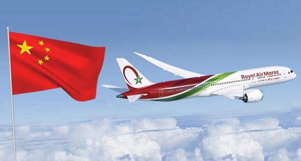 Royal Air Maroc lance sa nouvelle ligne Casablanca-Pékin