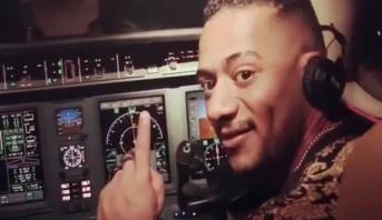 فيديو الفنان محمد رمضان يتسبب في إيقاف طيار ومساعده