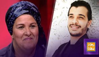 #رمضان معانا يستضيف فاطمة وشاي و نسيم حداد