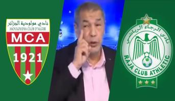 وسائل إعلام جزائرية تشيد بالرجاء وتلوم المولودية