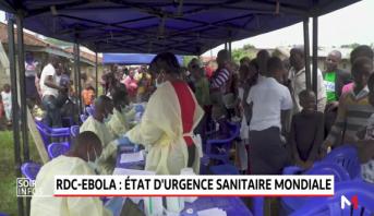 Ebola en RDC: l'OMS déclare l'état d'urgence