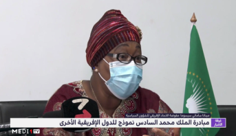 ميناتا ساماتي سيسو: مبادرة الملك محمد السادس نموذج للدول الإفريقية الأخرى