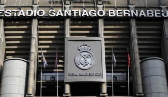 """الريال يحول ملعبه """"سانتياغو برنابيو"""" لتخزين معدات طبية لمكافحة كورونا"""