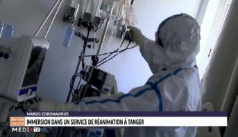 Coronavirus: immersion dans un service de réanimation à Tanger