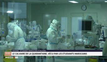 Coronavirus: le Maroc renforce les contrôles sanitaires aux ports et aéroports internationaux
