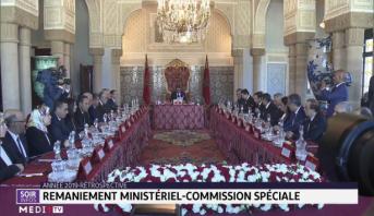 Rétro 2019: remaniement ministériel et nomination de Chakib Benmoussa à la tête de la commission spéciale sur le modèle de développement