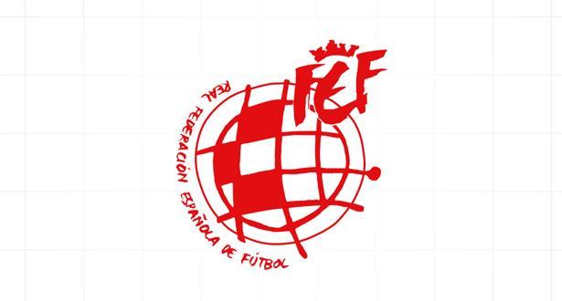 رسميا .. اتفاق اسباني بإنشاء صندوق للرواتب لدعم الفرق من الدرجة الثالثة