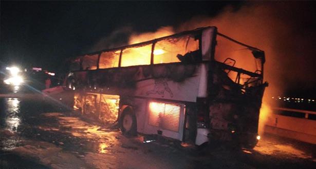 Arabie saoudite: une trentaine de morts dans un grave accident de la circulation
