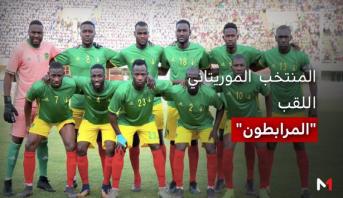 """الطريق إلى مصر > """"المرابطون"""" في أول مشاركة لهم في نهائيات كأس افريقيا"""