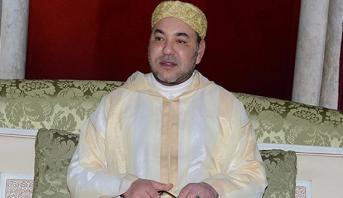 Le Roi Mohammed VI , Amir Al-Mouminine, préside à Marrakech une veillée religieuse en commémoration de l'Aïd Al-Mawlid Annabaoui Acharif