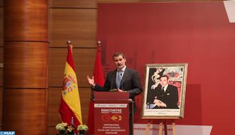 """عاهل إسبانيا: بإمكان إسبانيا والمغرب بناء """"حلف رائد وطلائعي"""" للشراكة الأورو - متوسطية"""